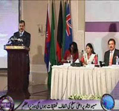 Waqt News Headlines 07:00 PM 24 November 2011