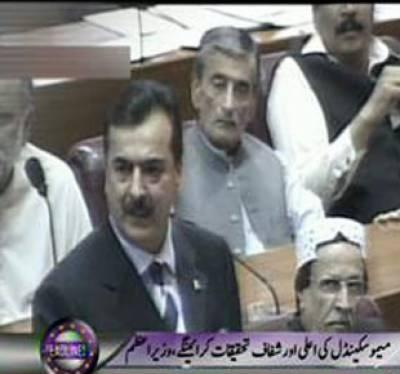 Waqt News Headlines 09:00 PM 24 November 2011