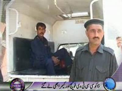 سات ڈاکو کراچی کے علاقے سولجر بازار میں واقع نجی بینک سے چوالیس لاکھ روپے لوٹ کر فرار ہوگئے۔