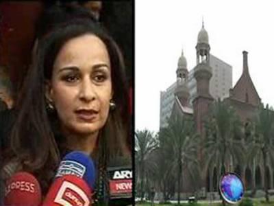 شیری رحمان کی امریکہ میں بطور پاکستانی سفیر تعیناتی لاہور ہائیکورٹ میں چیلنج ۔