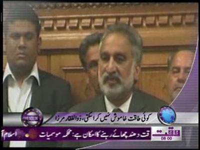 Waqt News Headlines 08:00 AM 26 November 2011