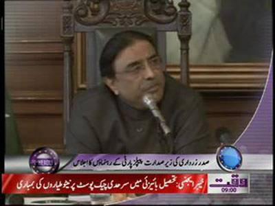 Waqt News Headlines 09:00 AM 26 November 2011