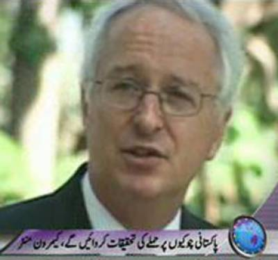 Waqt News Headlines 07:00 PM 26 November 2011