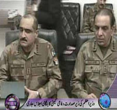 Waqt News Headlines 09:00 PM 26 November 2011