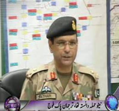 Waqt News Headlines 11:00 PM 26 November 2011