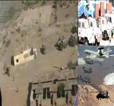 مہمند ایجنسی میں پاکستانی چیک پوسٹ پر نیٹو طیاروں کی بمباری میں دو افسران سمیت پچیس اہلکار شہید جبکہ چودہ زخمی ہوگئے۔
