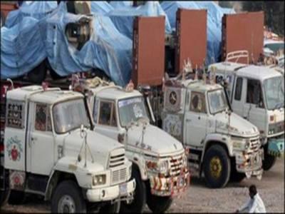 مہمند ایجنسی کی تحصیل بالیزئی میں پاکستانی فورسز کی چیک پوسٹ پرحملے کے بعد پولیٹکل انتظامیہ نے احتجاجا نیٹو سپلائی معطل کردی ہے۔