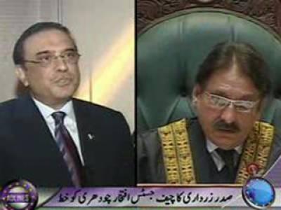 صدرزرداری نےچیف جسٹس آف پاکستان کو ایک خط لکھا ہے جس میں بھٹو ریفرنس کی سماعت جلد کرنے کی استدعا کی گئی ہے۔