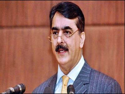 نیٹو نے پاکستان کی سالمیت پرحملہ کیا، اپنی خود مختاری پر حملے کی اجازت کسی کو نہیں دینگے۔ وزیراعظم یوسف رضا گیلانی