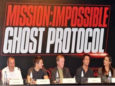 ہالی وڈ کی ایکشن فلم مشن امپاسبل گھوسٹ پروٹوکول کا نیا ٹریلرجاری کر دیا گیا ہے۔