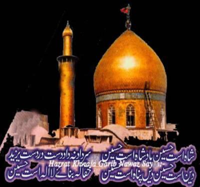 ملک بھرمیں امام عالی مقام اور شہدائے کربلا کی لازوال قربانیوں کو خراج عقیدت پیش کرنے کے لئے عزداران کے ذوالجناح، علم اور ماتمی جلوس