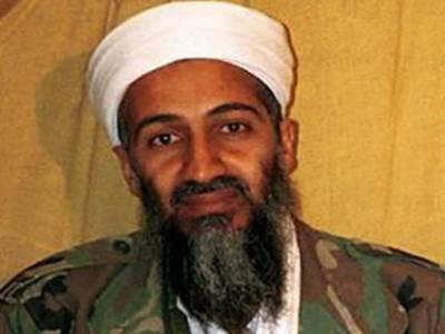 سعودی اخبار کے مطابق اسامہ بن لادن کے خاندان کا آئندہ دو روز میں پاکستان سے سعودی عرب روانہ ہونے کا امکان ہے۔