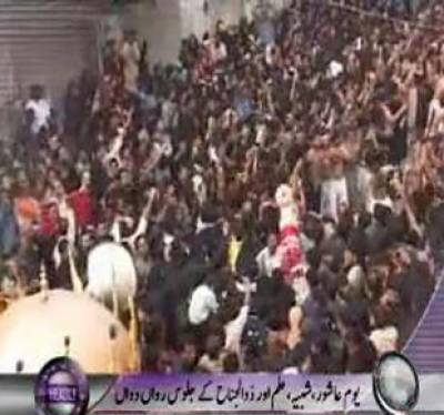 Waqt News Headlines 01:00 PM 6 December 2011