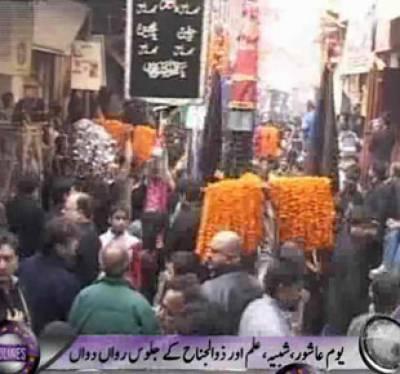 Waqt News Headlines 03:00 PM 6 December 2011