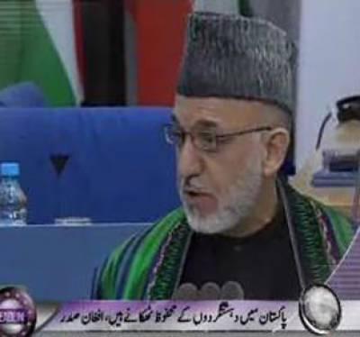 Waqt News Headlines 05:00 PM 6 December 2011