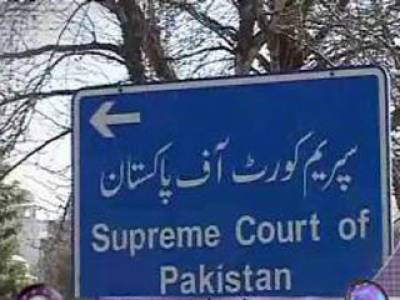 Waqt News Headlines 11:00 PM 15 December 2011
