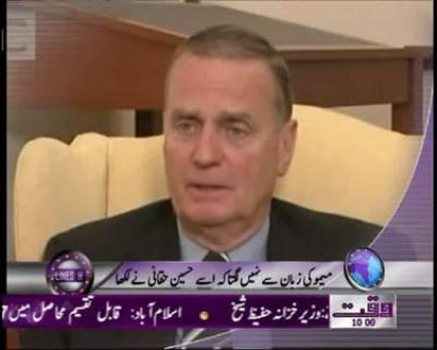 Waqtnews Headlines 10 00 AM 17 December 2011