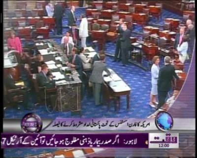 Waqtnews Headlines 12:00 PM 17 December 2011