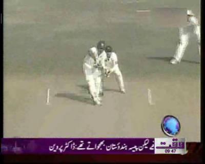 Pakistan vs Bangaladesh Match News Package 17 December 2011