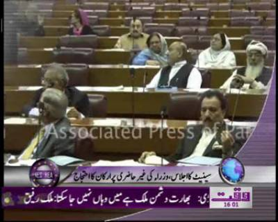 Waqtnews Headlines 04 00 PM 17 December 2011