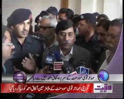 Waqtnews Headlines 06 00 PM 17 December 2011
