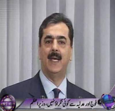 Waqt News Headlines 09:00 PM 17 December 2011