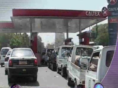 کراچی سمیت سندھ بھر کے سی این جی اسٹیشنز ایک روز کی بندش کے بعد کھل گئے