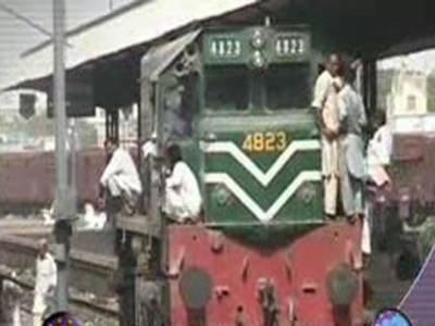 ریلوے لاہور ڈویژن کو تین لاکھ تینتیس ہزار لٹر ڈیزل انجن شیڈ پہنچ گیا، لاہور ڈویژن سے تمام ٹرینیں پانچ روز کےلیے بحال۔