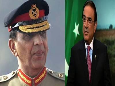 جنرل اشفاق پرویز کیانی نے صدر زرداری کو فون کر کے انکی خیریت دریافت کی، دونوں رہنمائوں نے قومی سلامتی کو ترجیح دینے پر اتفاق کیا۔