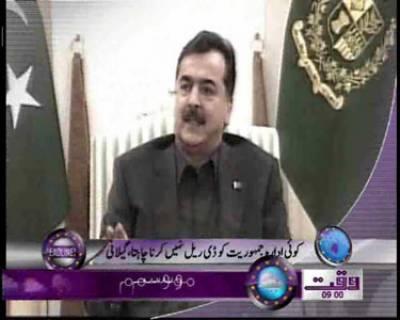 Waqtnews Headlines 09 00 AM 18 December 2011