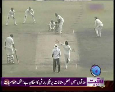 Pakistan vs Bangladesh Match News Package 18 December 2011