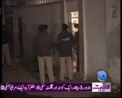 Karachi Police Search Operation News Package 18 December 2011