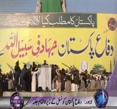 Waqt News Headlines 09:00 PM 18 December 2011
