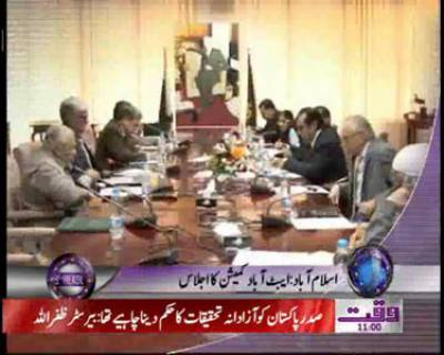 Waqtnews Headlines 11:00 AM 19 December 2011
