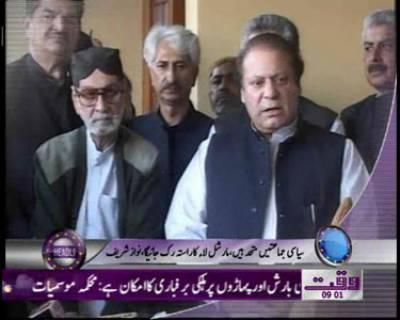 Waqtnews Headlines 09:00 AM 20 December 2011