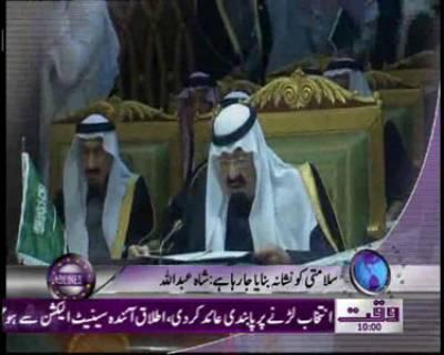Waqtnews Headlines 10:00 AM 20 December 2011