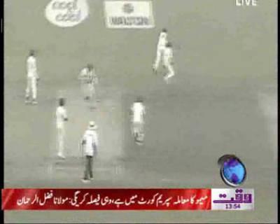 Pakistan vs Bangladesh Match News Package 20 December 2011