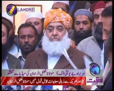 Fazal Ul Rehman Press Briefing News Package 20 December 2011