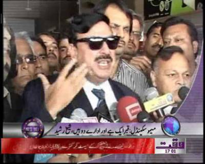 Waqtnews Headlines 05 00 PM 20 December 2011
