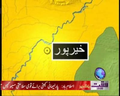 Waqtnews Headlines 07 00 PM 20 December 2011