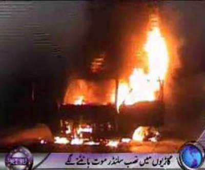 Waqt News Headlines 09:00 PM 20 December 2011