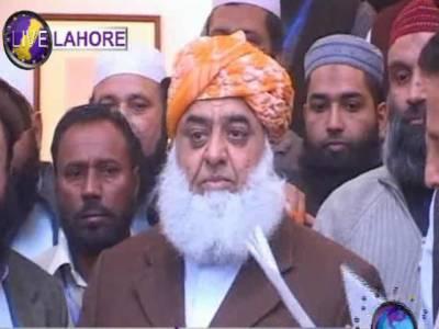 حکومت امریکہ اور نیٹو اتحاد سے فوری دستبرداری کا اعلان کرے۔ مولانا فضل الرحمان