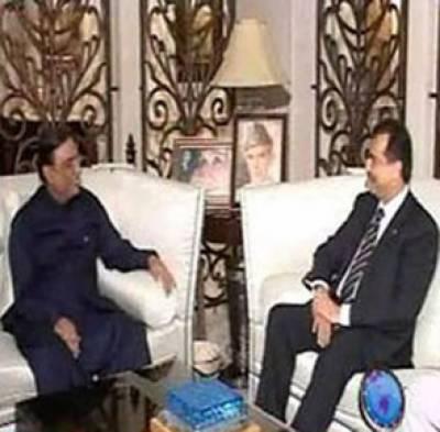 وزیر اعظم گیلانی اورصدرکےدرمیان ملاقات میں میموسکینڈل اورایبٹ آباد کمیشن کی کارروائی پرتفصیلی بات چیت کی گئی