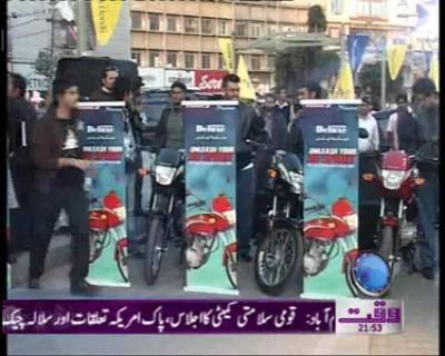 Honda Motor Bike News Package 24 December 2011