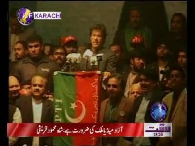 Imran Khan Address to PTI Karachi Jalsa 25 December 2011
