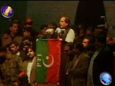 عمران خان نے بلایا تو چلا آیا،ظلم کیخلاف بغاوت کریں گے، قسم کھاتے ہیں کہ پاکستان میں انصاف کیلئے جان بھی دے دیں گے. جاوید ہاشمی
