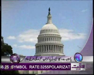 Waqtnews Headlines 10:00 AM 26 December 2011
