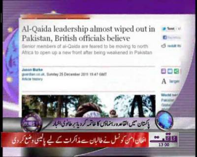 Waqtnews Headlines 01:00 PM 26 December 2011
