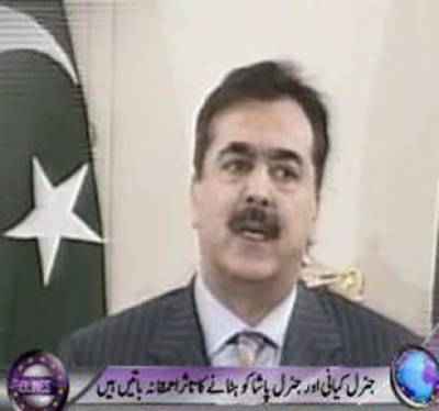 Waqt News Headlines 09:00 PM 26 December 2011