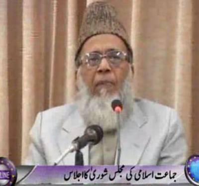 Waqt News Headlines 11:00 PM 26 December 2011